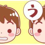 """<span class=""""title"""">身体のおとろえはお口の機能の低下から ~検査および対処法について~</span>"""